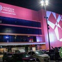Iluminação da Fachada do Hospital Notedrame em Santo André / SP